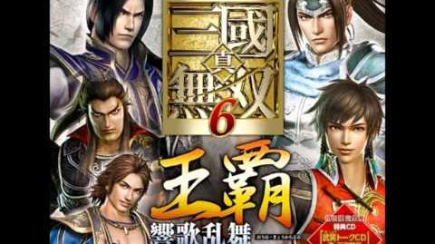 Dynasty Warriors 7 Vocal OST - Change The World (Sima Zhao)
