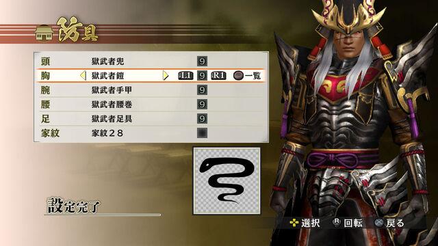 File:Edit Male Costume 2 (SW4 DLC).jpg