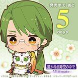 Haruka-ultimate-countdown2-takamichi