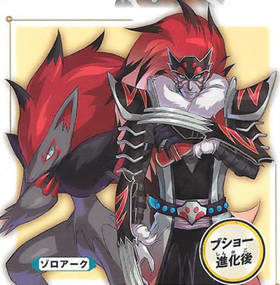 File:Pokemon Conquest - Kotaro 2.png