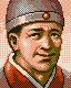 Yang Song (ROTK5)