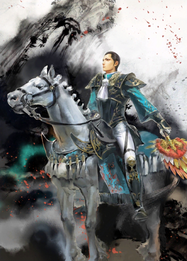 Zhuge Dan Artwork (DW9)