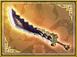 1st Rare Weapon - Sakon Shima (SWC)