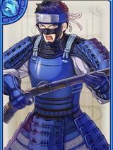 Blue Sentry Leader (GT)
