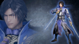 Cao Pi Wallpaper (DW9 DLC)