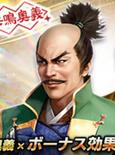 Hisahide Matsunaga 9 (1MNA)