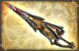 File:Lance - 5th Weapon (DW7).png
