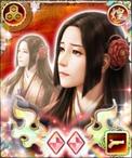 Oichi 10 (1MNA)