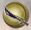 File:1st Rare Weapon - Sakon.png