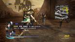Warriors Orochi 3 - Scenario Set 17 Screenshot 2