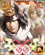 Kenshin Uesugi 10 (1MNA)