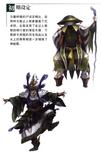 Pang Tong Concept Art (DW7)