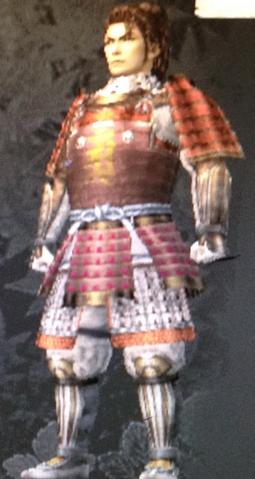File:Platescale Armor (Kessen III).png