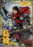 Zhang Liao 5 (DWB)