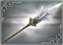 3rd Weapon - Jiang Wei (WO)
