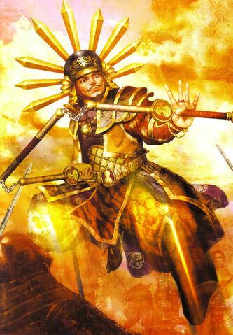 File:Hideyoshi-sw2.jpg