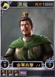 Manchong-online-rotk12