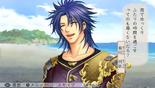 Summer Scenario - Masaomi (HTN3U DLC)