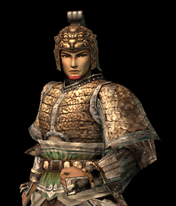 File:DT Ma Chao.png