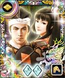 Katsuyori Takeda 5 (1MNA)