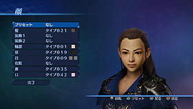 File:Female Face 1 (DW8E DLC).jpg