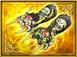 2nd Rare Weapon - Kotaro Fuma (SWC2)