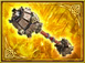 2nd Rare Weapon - Masanori Fukushima (SWC2)