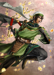Guan Suo Artwork (DW9)