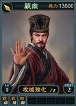 Guyong-online-rotk12