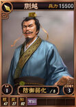 Kuaiyue-online-rotk12