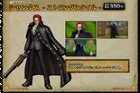 Shanks Costume (OP3 DLC)