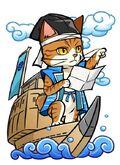 Thumbnail for version as of 22:00, September 5, 2012