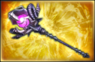4th Weapon - Zeus (WO4)