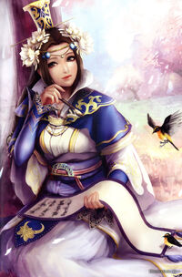 Cai Wenji 15th Anniversary Artwork (DWEKD)