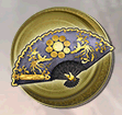 File:1st Rare Weapon - Mitsunari.png