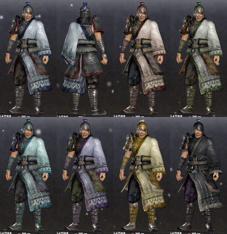 File:DW7E Male Costume 13.png