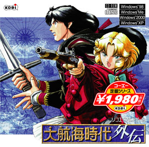 File:Daigaiden-cover.jpg