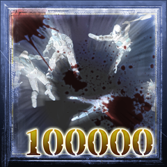 File:FNS2 Trophy 5.png