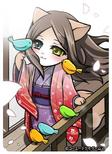 Oichi 12 (SC)