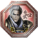 Sengoku Musou 3 Z Trophy 24