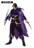 Cao Pi Concept Art (DW5)