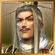 Dynasty Warriors 6 - Empires Trophy 45