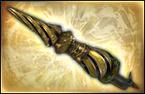 Lance - DLC Weapon 2 (DW8)