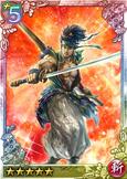 Musashi Miyamoto (QBTKD)