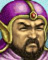 Cao Ren (ROTK2PS)