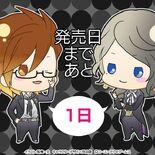 Corda4-countdown-sunaga-ogura