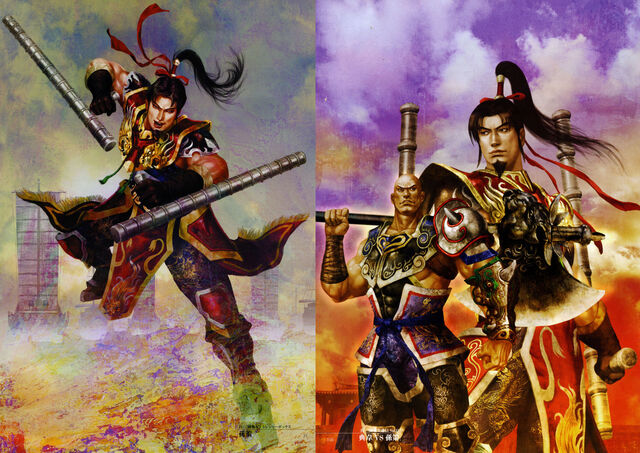 File:Dynasty Warriors 4 Artwork - Sun Ce.jpg
