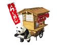 Panda Cart 5 (DWO)