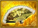 2nd Rare Weapon - Mitsunari Ishida (SWC2)