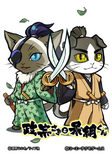 Masamune Date & Kojuro Katakura (SC)